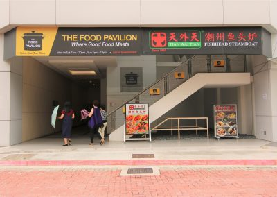 The Food Pavilion