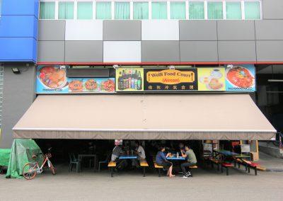 Weili Food Court